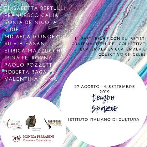 """Articoli online sulla mostra """"Tempo & Spazio"""": dialogo artistico tra Italia e Guatemala"""