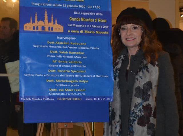 """DiDiF in mostra con """"Dialoghi di Pace"""" alla Grande Moschea di Roma"""