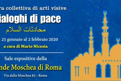 """Pubblicazioni sulla mostra """"Dialoghi di Pace"""" – Moschea di Roma"""